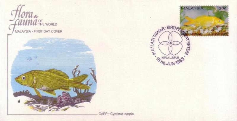 Malaysia FDC SC# 257b Carp L228