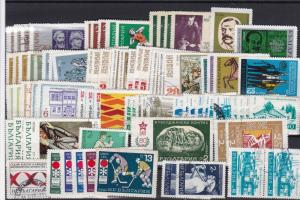 old bulgaria stamps ref r9578