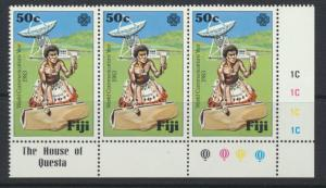 Fiji SG 669 SC# 499 MNH World Telecommunications see scan