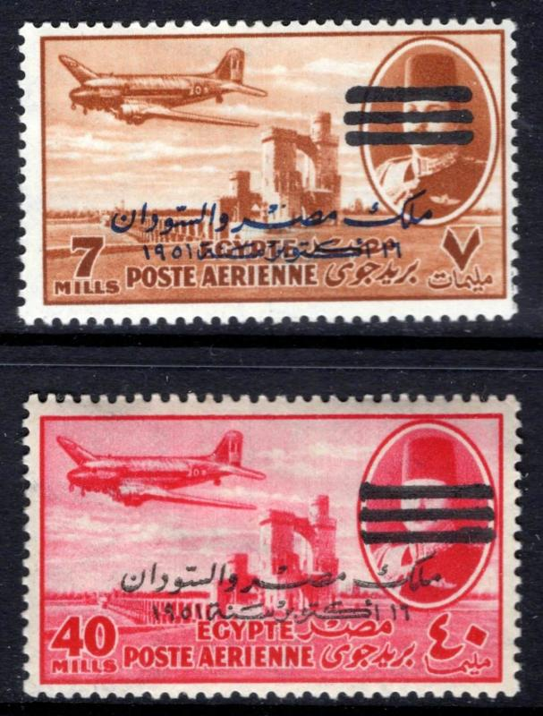 Egypt Sc. #C56 & C61 - Overprinted with 3 Bars - 7 Mil & 40 Mils  - Forgeries