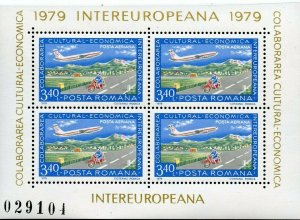 ROMANIA 1979 EUROPA COMMEMORATIVE  ISSUE SET OF TWO SHEETS OF FOUR NEVER HINGED
