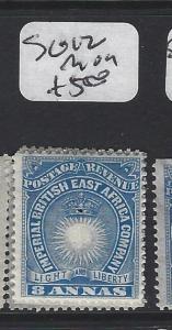 BRITISH EAST AFRICA (P3103B) SUN 8A SG 12  MOG