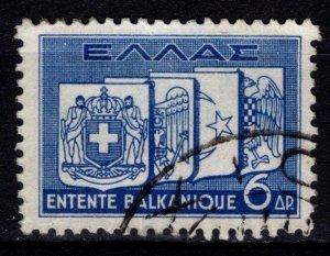 Greece 1938 Balkan Entente, 6d [Used]