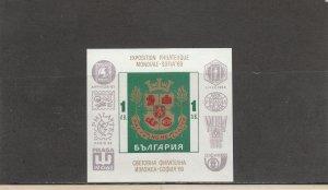 BULGARIA 1782 SOUVENIR SHEET MNH 2014 SCOTT CATALOGUE VALUE $3.50