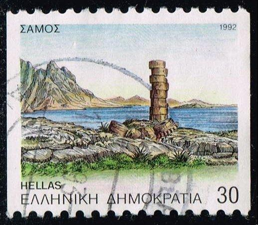 Greece #1751a Samos - The Heraion; Used (0.25)