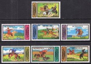 Mongolia 1576-1582 Horses MNH VF