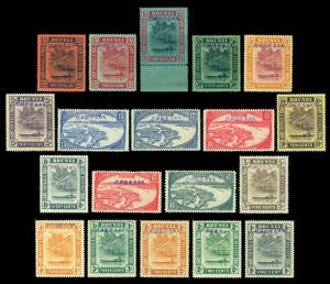 BRUNEI (JAPAN Occupation) 1942 River & Dwellings SURCH. set Sc# N1-19 mint MH RR