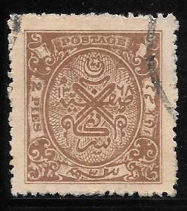 India Hyderabad 59: 2p Seal of the Nazim, used, F-VF