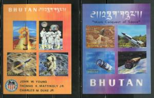 BHUTAN SPACE  SOUVENIR SHEETS SCOTT#118Cm 148Dh 148Gi & 151Cf  MINT NEVER HINGED
