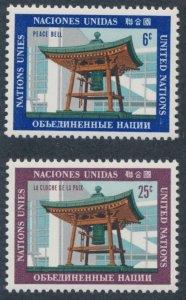 United Nations Sc#203-204 VF MNH 1970