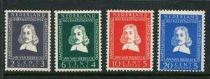 Netherlands #B234-7 Mint