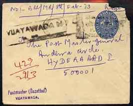 Indian States - Travancore 1973 1a p/stat env from Vijaya...