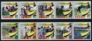 Brunei 549-50 MNH SEA Games, Soccer, Cycling, Tennis, Athletics, Golf