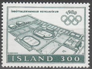 Iceland #531 MNH F-VF  (V1175)