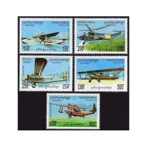 Cambodia 1391-1396,MNH.Michel 1467-1471,Bl.210. Aircraft 1994,Planes,Helicopter,