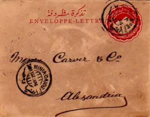Egypt 5m Sphinx and Pyramid Envelope 1894 Minia-Caire to Alexandria.