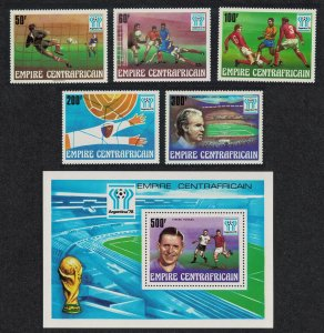 Central African Empire World Cup Football Championship 1978 5v+MS 1977 MNH