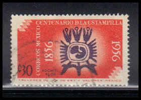 Mexico Used Very Fine ZA5566