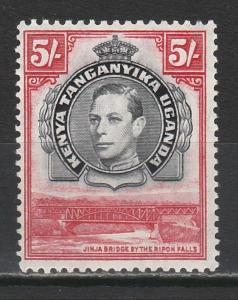 KENYA UGANDA & TANGANYIKA 1938 KGVI RIVER BRIDGE 5/-  PERF 13.25 X 13.75