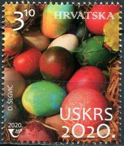 Croatia 2020. Easter (MNH OG) Stamp