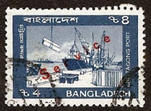 Bangladesh #O-46 used HM