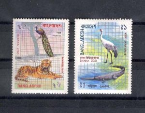 024733 WILD ANIMALS BANGLADESH 1984 set 2 MNH#24733