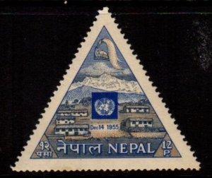 Nepal - #89 Mountain Village - MNH