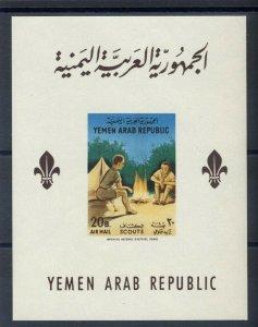 1964 Yemen Boy Scouts IMPERF SS camp fire