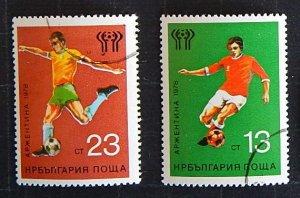 Bulgaria, Sport, 1978, (№1450-T)