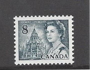 Canada, 544p, Queen Elizabeth II Tagged Single, MNH