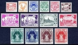 BURMA (MYANMAR) — SCOTT 102-115 — 1949 PICTORIAL SET — MLH/MH — SCV $31.75