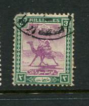 Sudan #31 Used