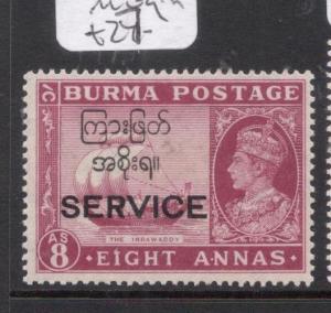 Burma SG O49 MOG (10dkt)
