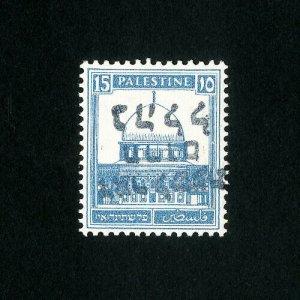 Palestine Stamps # 75 VF Rare inverted ovpt Forerunner error OG NH