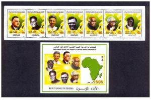 2007- Libya- Founding Fathers- Strip of 7 stamps and perforated MINI SHEET