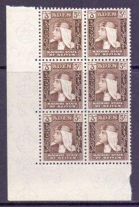 Aden Seiyun Scott 29 - SG29, 1954 Sultan 5c Block of 6 MNH**