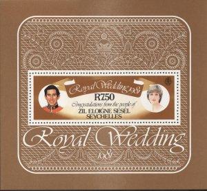 Seychelles: Sesel 29 (mnh s/s) 7.50r Royal Wedding (1981)