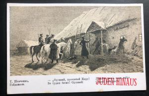 1937 Munich Germany Picture Postcard Cover Eternal Jew Art Exhibition 1