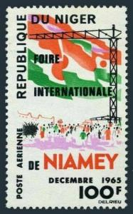 Niger C53,MNH.Michel 114. Fair at Niamey,1965.Flag.
