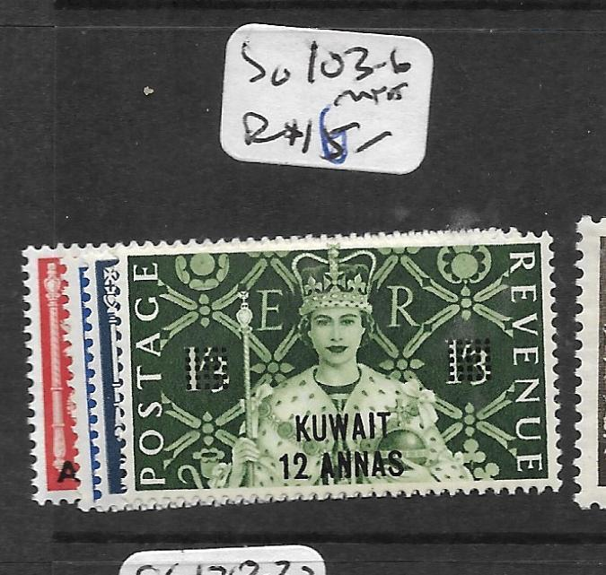 KUWAIT (P0503B)  ON GB QEII  CORONATION SG 103-6      MNH