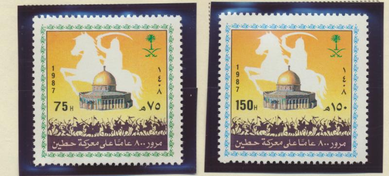 Saudi Arabia Stamps Scott #1069 To 1070, Mint Never Hinged - Free U.S. Shippi...