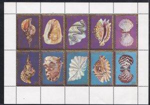 Palau # 50a, Local Seashells, Mint NH Sheet. 1/2 Cat.