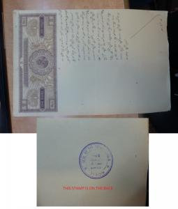 Burma KGV 1R Revenue Document Zigon chop on back (19bei)