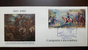 RL) 1989 COLOMBIA, LIBERTADORA CAMPAIGN 1819-1989, THE LLANEROS, HORSE, PEOPLE