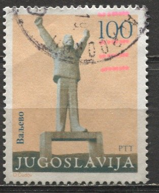 Yugoslavia; 1983; Sc. # 1636a; O/Used Single Stamp