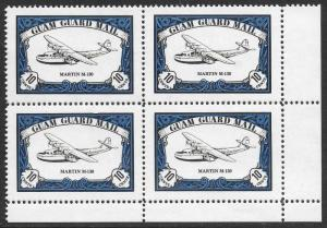 Guam Guard Mail 1980 Local Post Martin M-130 Flyingboat BLOCK VF-NH, dull gum