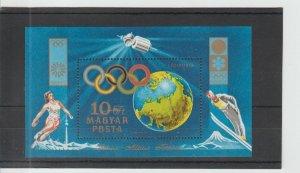 Hungary  Scott#  C324  MNH  S/S  (1972 Munich Olympics)