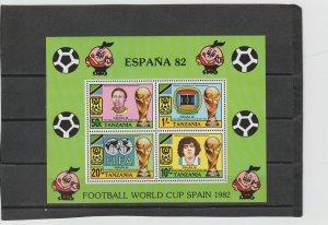 Tanzania  Scott#  200a  MNH  S/S  (1982 Soccer World Cup)