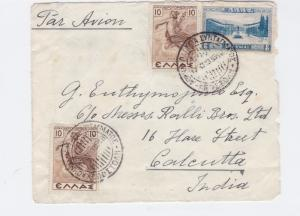 greece 1935 air mail stamps cover front only  ref r15448