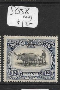MALAYA KEDAH (P0805B) COW  12C  SG 58    MOG